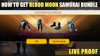 HOW TO GET BLOOD MOON SAMURAI BUNDLE IN INCUBATOR | FREE FIRE GOLDEN SAMURAI BUNDLE