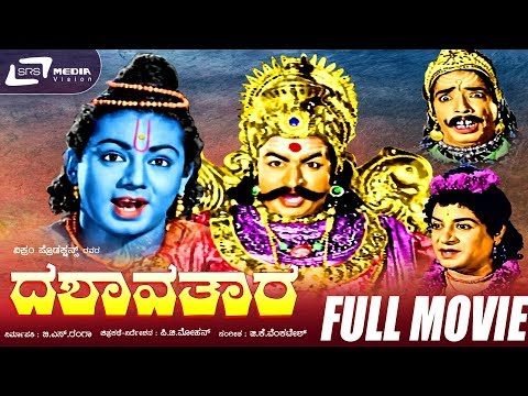 Babruvahana kannada movie download free homepagexsonar.