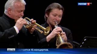 IV Транссибирский Арт-Фестиваль.