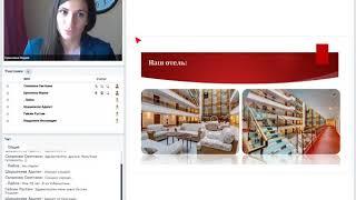 Портал Migranto.ru провел вебинар «Разговор с работодателем для трудовых мигрантов» (запись)