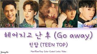 Teen Top - Go Away
