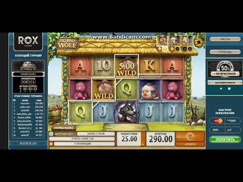 Casino Rox Рокс казино слот Big Bad Wolf пробую на 2000 депозит