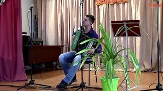 Максим Никулин  Полынь -трава