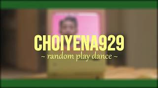 PRODUCE RANDOM PLAY DANCE 2018