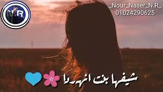 تحميل اغاني حلات وتس مهرجانات 2019 انا كنت بحب ورده حمو بيكا MP3
