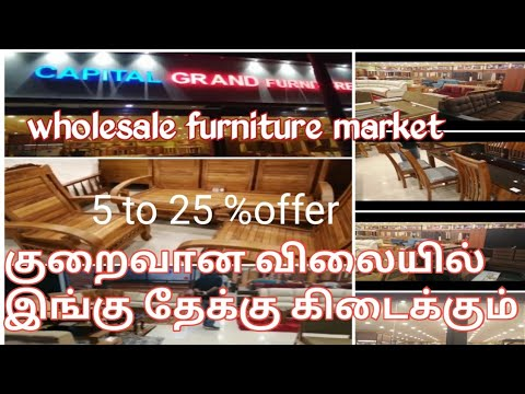 Low price furniture