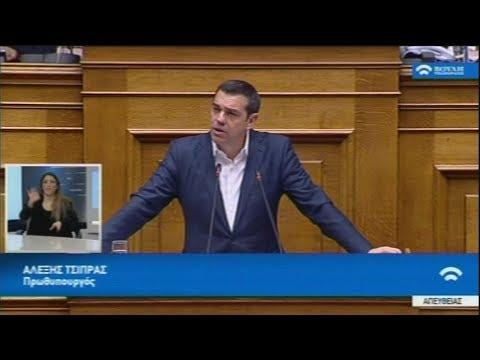 Απόσπασμα της ομιλίας του πρωθυπουργού κ. Α. Τσίπρα, στην Ολομέλεια της Βουλής