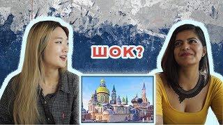 Иностранцы Смотрят на Эпичную Казань, Карелию и Чечню