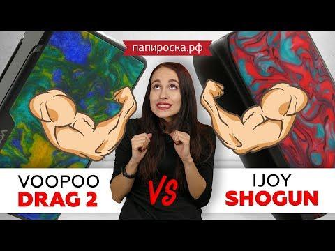 IJOY Shogun Univ 180W - набор - видео 1