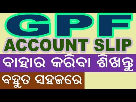 Know your GPF Status - смотреть онлайн на Hah Life