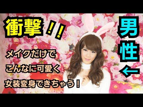 【Vol.1】20代リリジョ《女装子》が超絶可愛い!!Sweet cross dresser!!!