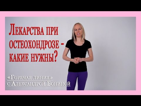 Массаж грудного отдела позвоночника сидя видео