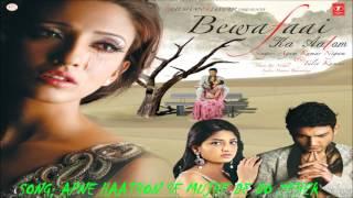 Apne Hathon Se Mujhe De Do Zeher (Sad Indian Songs