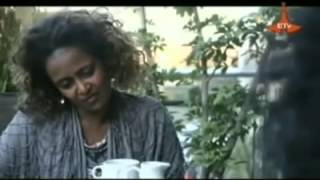 NEW Sew Le Sew Part 108 Ethiopian Drama