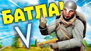 ТЕЛЕПАТИЯ В BATTLEFIELD 5 | WDF 128 | Приколы в играх