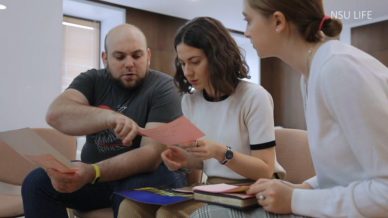 Презентация программы кадрового резерва «Будущие Преподаватели НГУ»