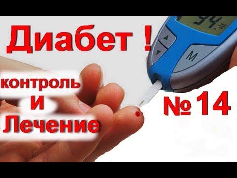 Крем для сухой кожи диабетика