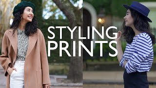 HOW TO WEAR PRINTS & PRINTED CLOTHING