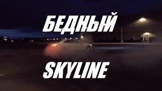 Причина купить Infiniti Q50 3.0 Turbo / jDM Nissan Skyline V37 Обзор и отжиг