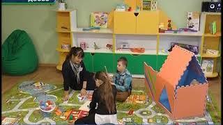 """Объектив-новости"" 16 февраля 2018"