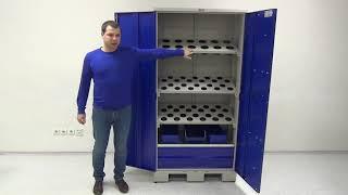Шкафы для оснастки и инструмента черный 08. 3155 ferrum