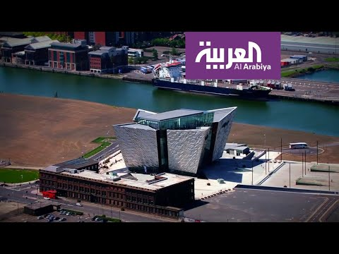 العرب اليوم - شاهد: جولة في متحف سفينة