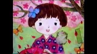 田端典子さん、 童謡 おひなあそび