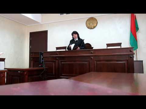 Оглашение решения суда по иску о взыскании зарплаты