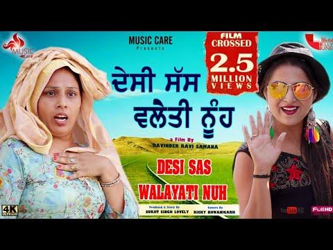 Desi Sass Valety Nooh (FULL HD) | New Punjabi Full Movie 2019 | Comedy Funny Movie  !! MUSIC CARE