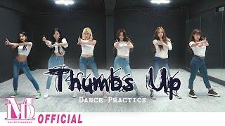 """모모랜드(MOMOLAND) """"Thumbs Up"""" Dance Practice"""