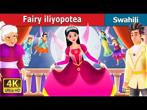 Fairy iliyopotea | Hadithi za Kiswahili | Swahili Fairy Tales
