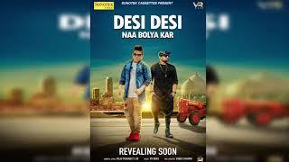 Desi Desi Na Bolya Kar | Raju Punjabi | VR Bros | Md Kd | Vickky Kajla | New Haryanvi Song 2017