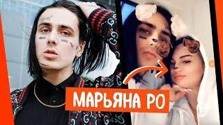 10 КРУТЫХ ФАКТОВ О FACE