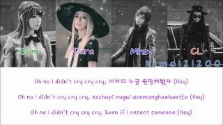 2NE1 - Happy [Hangul/Romanization/English] Color & Picture Coded HD