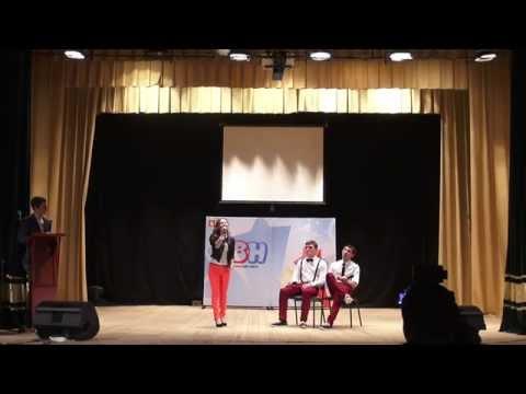 Команда КВН ТроЯ. Весенний фестиваль студенческих команд ВосЛиги КВН (Приветствие)