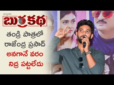 Aadi Sai Kumar About The Movie Burrakatha at Pre Release Event