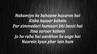 Khuda hai tere andar (Ghayal once again)-arijit singh- lyrics