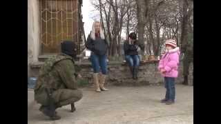 Пусть всегда будет солнце. Вежливые люди в Крыму