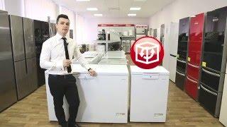 Морозильный ларь AVEX CFS 250 G от компании F-Mart - видео