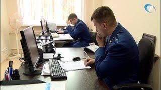 В прокуратуре области выслушали жалобы новгородцев на отопление в жилых домах