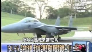 海盜、恐怖份子環伺下 530萬人口新加坡有東南亞最強空軍!?20140211-02