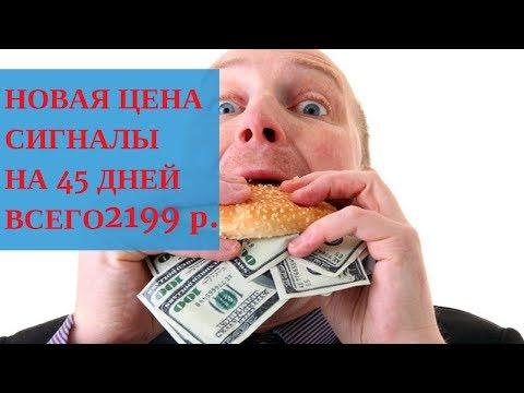 Заработок bitcoin заработок криптовалют vasabit. co. in