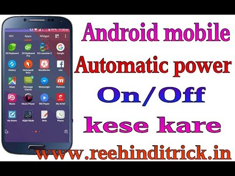 mp4 Auto On Off Android, download Auto On Off Android video klip Auto On Off Android