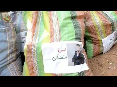 العرب اليوم - شاهد: الستاتي يُثير الجدل بعد توزيع مساعدات على فقراء في قرية نائية