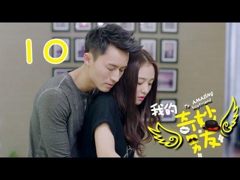 【ENGSUB】我的奇妙男友 10 | My Amazing Boyfriend 10(吴倩,金泰焕,沈梦辰,Wu Qian,Kim Tae Hwan)