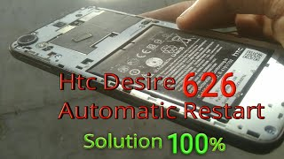 HTC Desire 626 Eazy Hard Reset And Pattern Reset Youtube - Самые