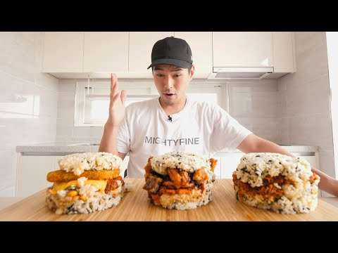 Rice Burgers (They Look Interesting)