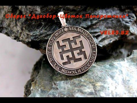 Будущее земли астрология