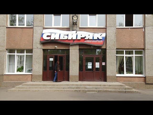 Школу Сибиряк ждут большие изменения
