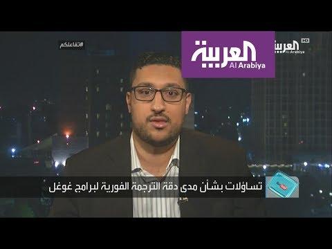 العرب اليوم - شاهد: شركة